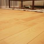 リビングの床材の種類