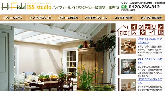 ハイフィールド住宅設計株式会社の口コミと評判